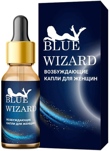 Купить Blue Wizard в Пскове