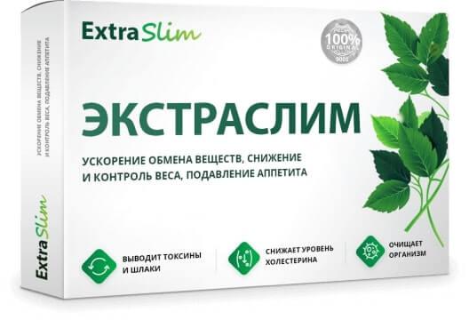 Купить Экстраслим в Волгодонске