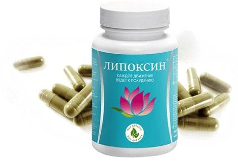 Купить Липоксин в Волгограде