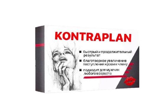 Купить Kontraplan в Таганроге