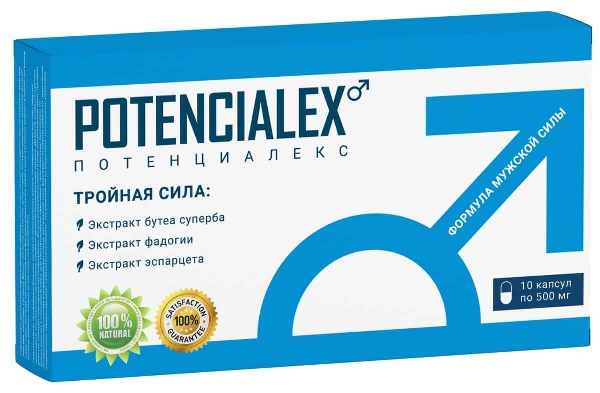 Купить Потенциалекс в Щёлково