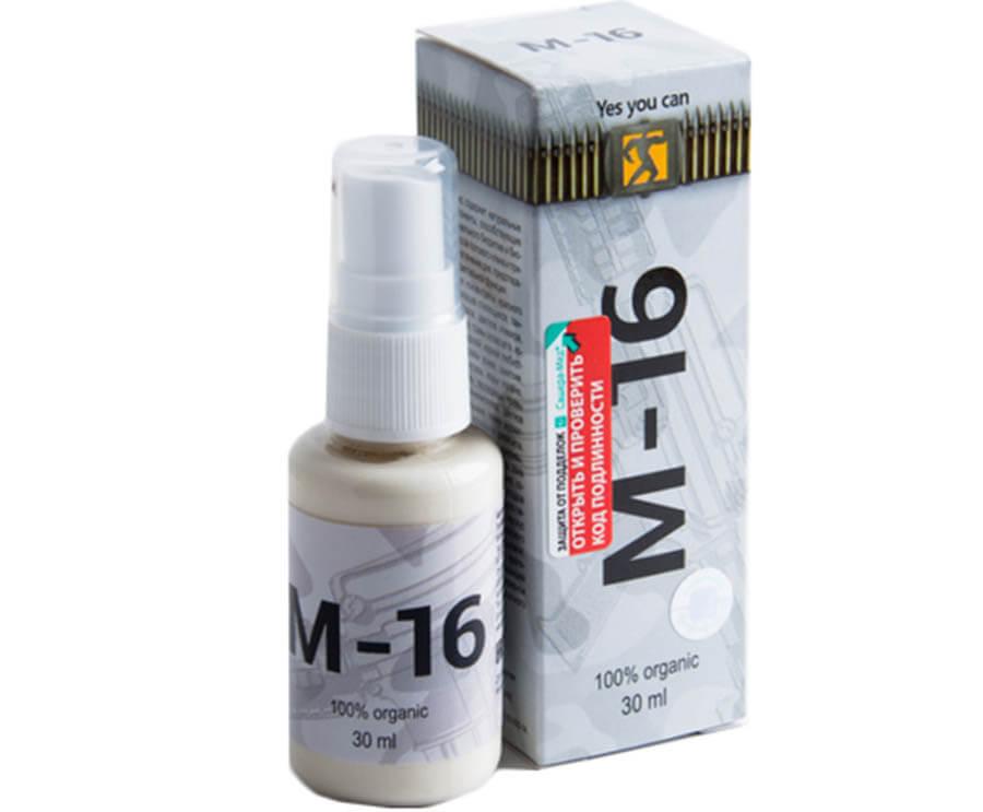 Купить Спрей М-16 в Мурманске