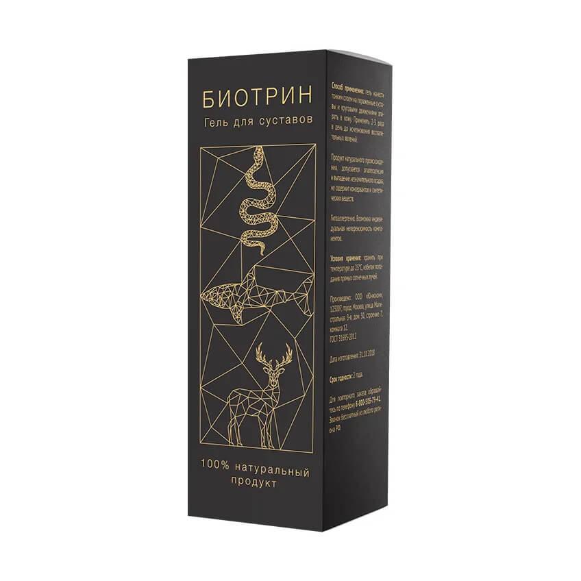 Купить Биотрин в Муроме