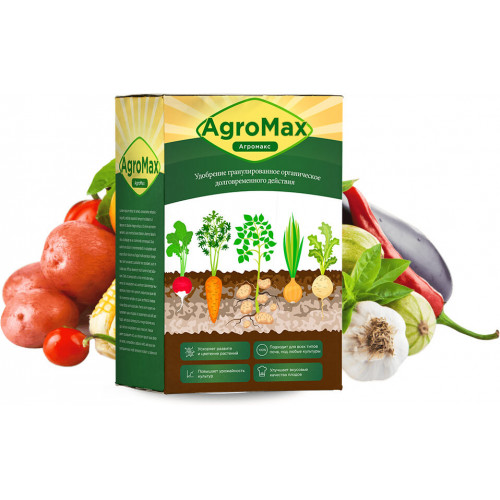 Купить Agromax в Таганроге
