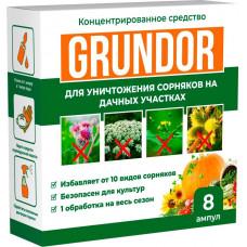 Грундор