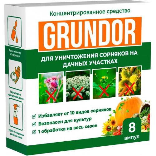 Купить Грундор