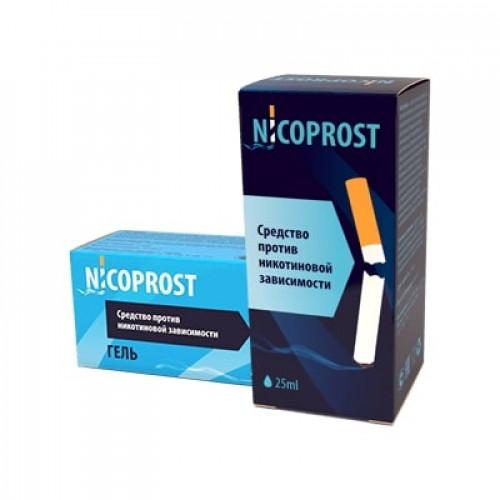 Купить сигареты волгодонске белорусские сигареты nz safari купить