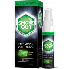 Smoke Out