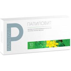 Папиловит