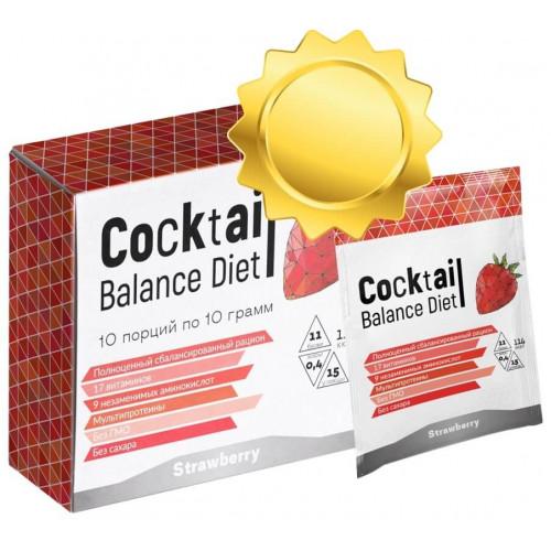 Купить Balance Diet