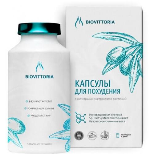 Купить BioVittoria