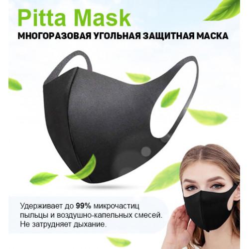 Купить Pitta Mask в Ульяновске