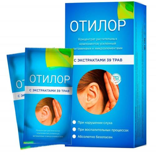 Купить Отилор в Донецке