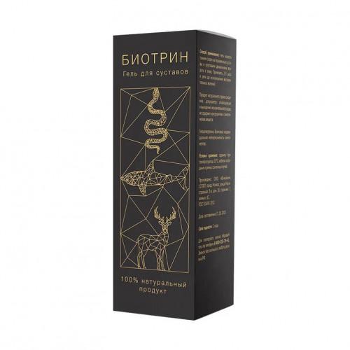 Купить Биотрин