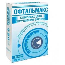 Офтальмакс