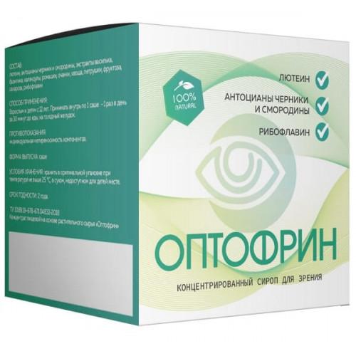 Купить Оптофрин в Казани